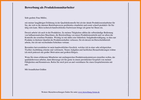 Interne Bewerbung Email Muster Interne Bewerbung Anschreiben Muster Recommendation Template