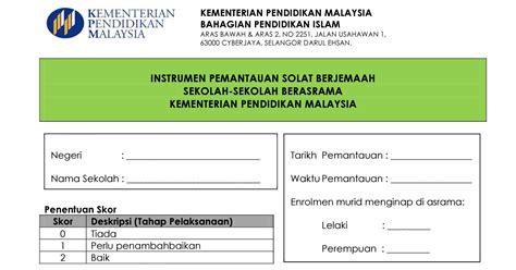 portal rasmi kementerian pendidikan malaysia kpm bpi portal rasmi kementerian pendidikan malaysia kpm