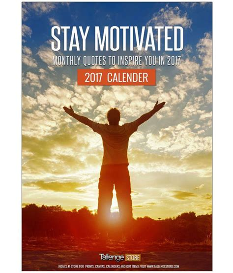 Low Cost Wall Calendars Motivational Wall Calendar 2017 Buy Motivational Wall
