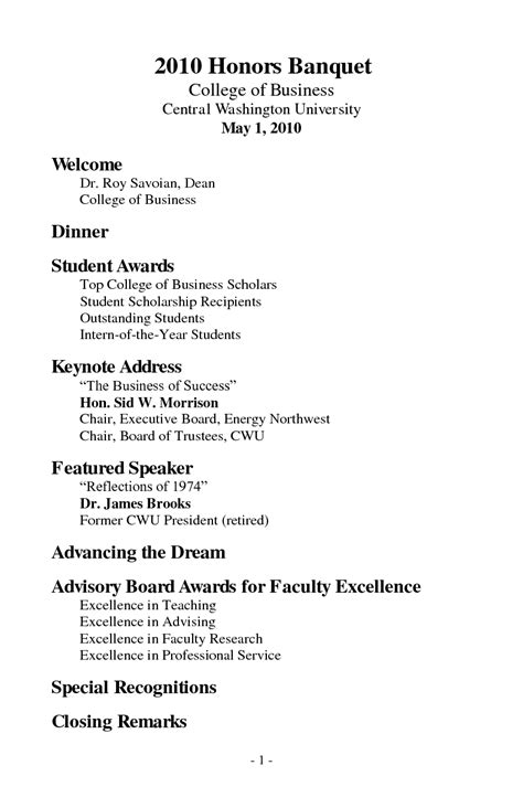 athletic banquet program template banquet program template athletic choice templates design