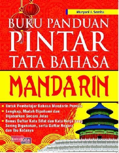 Kamus Besar Bahasa Mandarin bukukita buku panduan tata bahasa mandarin