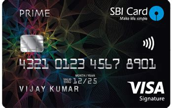 Sbi Card Gift Voucher - sbi card quick loans money