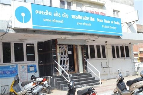 Sbi Background Check Marugujarat News For Sbi Customers Special Benefits May Be Available Till 31st