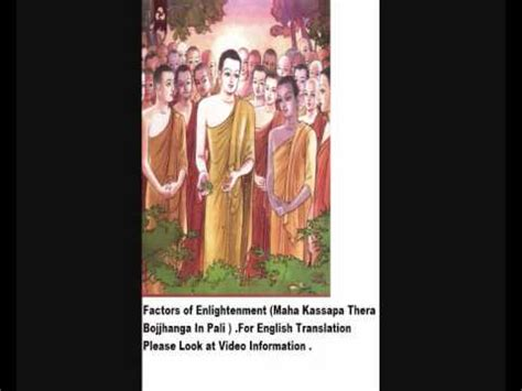 blessing for the sick pali bojjhaṅga paritta the seven factors of enlightenment