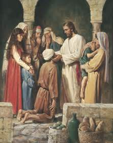 Jesus Gives Sight To The Blind Christ Healing A Blind Man
