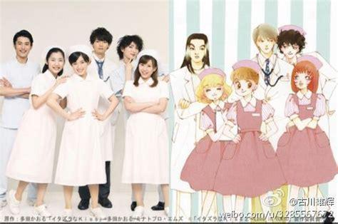 film drama korea naughty kiss 2 mischievous kiss love in tokyo gets season 2