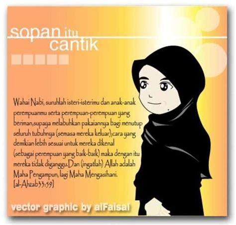 by muslimah soleh muslimah solehah by starmat on deviantart