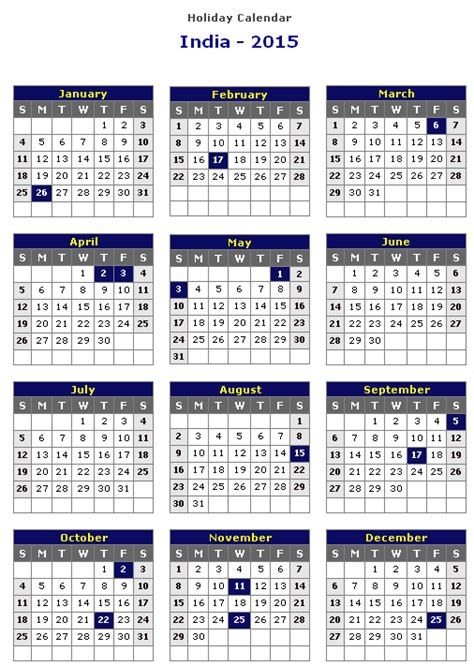 printable gujarati calendar 2015 2015 calendar with indian holidays for page 2 search