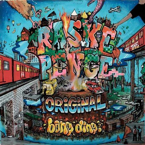 Veny Maxi raske penge original 12 quot vinyl maxi raske plader