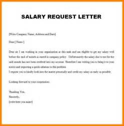 8 salary increase letter format resume emails