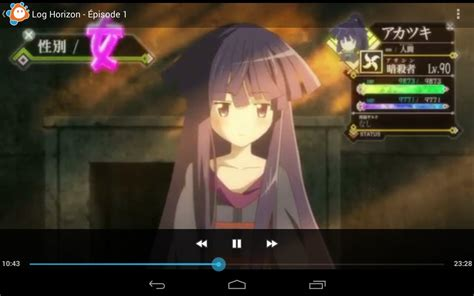 9 Anime App by Adn Anime Digital Network Apk Free