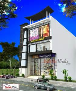 Kerala Home Design 1500 Sq Feet 3d front elevation design indian front elevation kerala