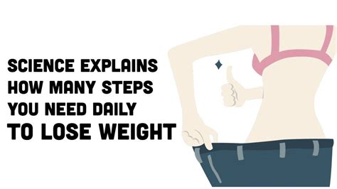 Just How Did Lose All That Weight by Science Explains How Many Steps You Need Daily To Lose Weight