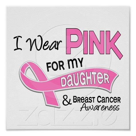 printable cancer quotes 10 best cancer posters images on pinterest breast cancer