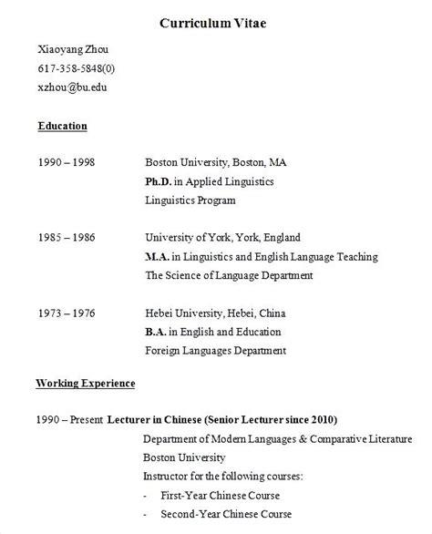 modern resume formats 2016 doc resume