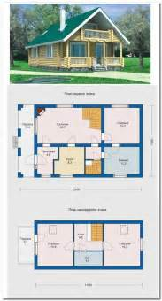 wooden house plans numberedtype