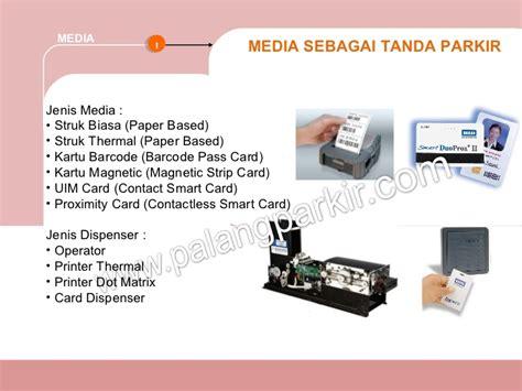 Dispenser Kertas Tisu Cd 8087a smart parking system the best parking system in indonesia