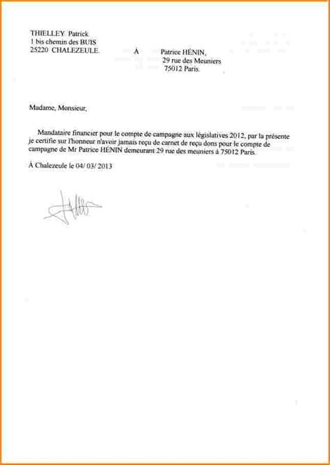 Attestation La Letter 7 Exemple De Justificatif De Domicile Lettre De Demission