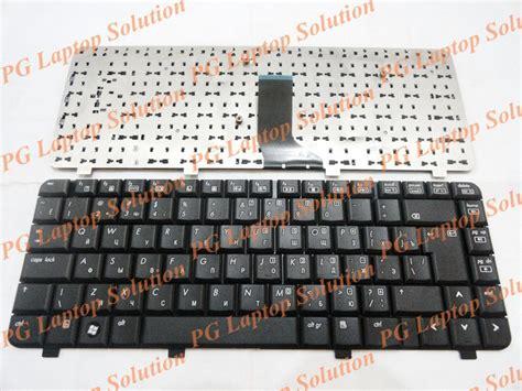 Keyboard Hp Compaq G7000 C700 C727 C729 C730 C769 2 popular keyboard compaq c700 buy cheap keyboard compaq