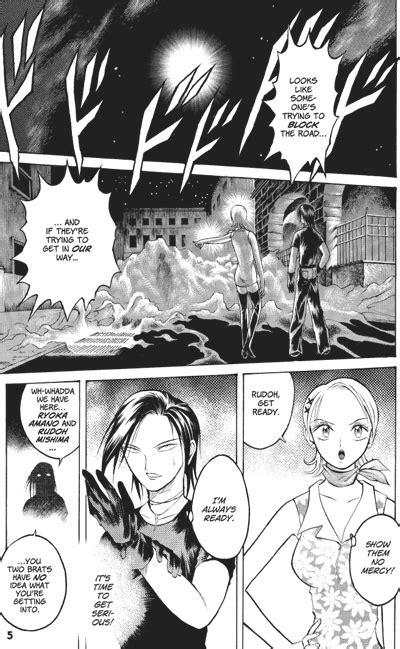 Reiko the Zombie Shop Vol. 2 TPB :: Profile :: Dark Horse
