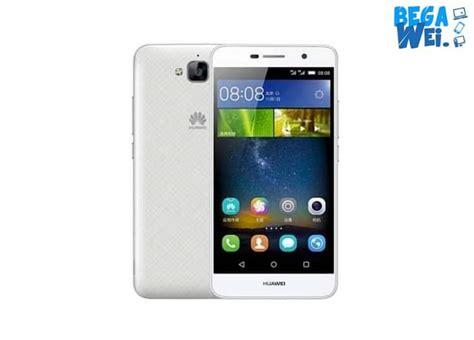 Harga Samsung J3 Pro Putih harga huawei y6 pro dan spesifikasi desember 2017