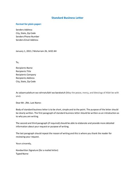 business letter elegant example of a professional business letter