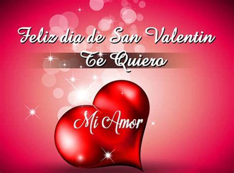 imagenes de amor x san valentin maravillosas imagenes de san valentin para mi amor