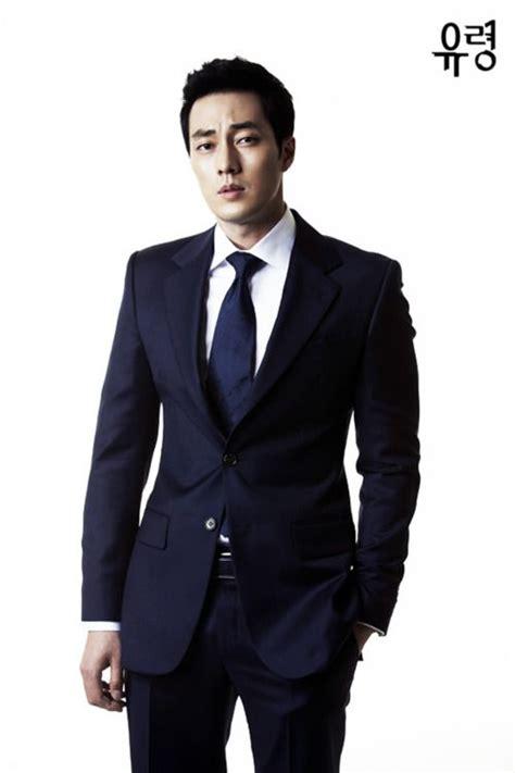 so ji sub new korean drama so ji sub him and him and him so ji sub