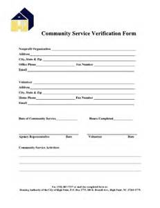 form of community pic fill online printable fillable