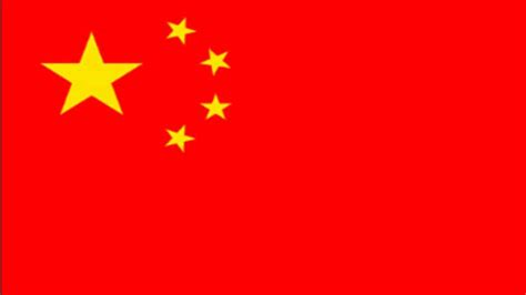what is the national flag of china