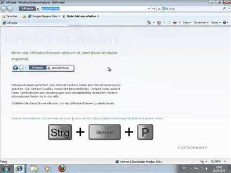 input pattern internet explorer mit inprivate im internet explorer spurenlos im internet