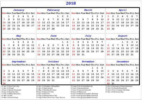 Calendar 2018 With Federal Holidays Calendar 2018 Usa With Federal Holidays