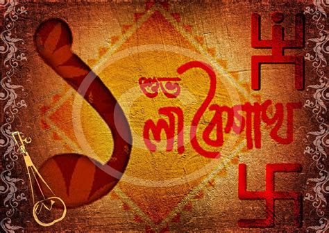 pohela boishakh images hd wallpapers bengali new year