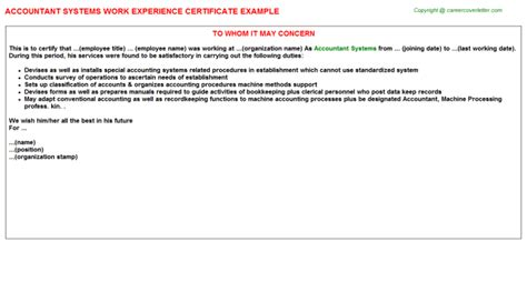 accountant work experience letters