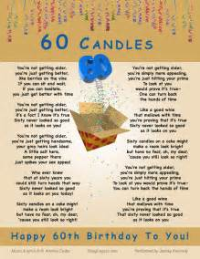 verses for 60th birthday cards free happy 60th birthday quotes quotesgram