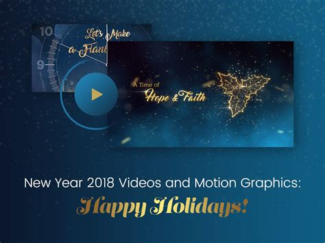 new year 2018 holidays new year 2018 and motion graphics happy holidays