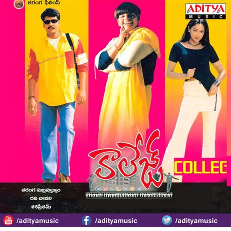 download mp3 from jeans chirigina jeans mp3 song download college telugu songs on