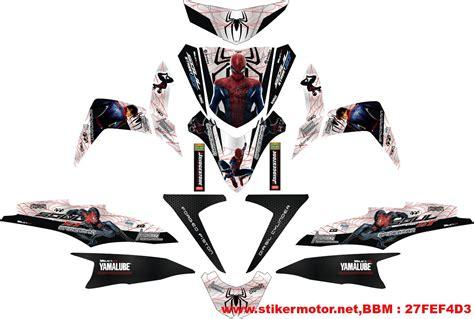 Sticker Striping All New Soul Gt 125 Sikspak striping motor soul gt stikermotor net