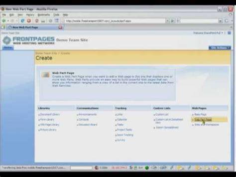tutorial sharepoint website sharepoint 2007 tutorial how to create a sharepoint web