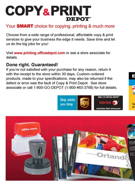 office depot coupons technology include office supplies furniture technology at office depot