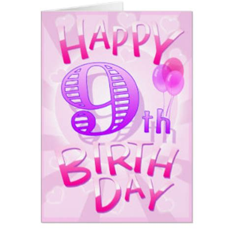 9th birthday card template happy 9th birthday cards greeting photo cards zazzle