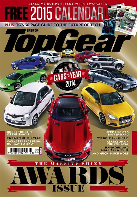 design gear magazine top gear magazine www imgkid com the image kid has it