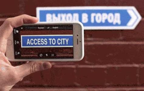 word lens apk traduttore su smartphone dizionario inglese italiano translate offline senza