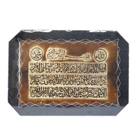 Jual Kursi Plastik Hitam jual central kerajinan ayat kursi bingkai hitam kaligrafi