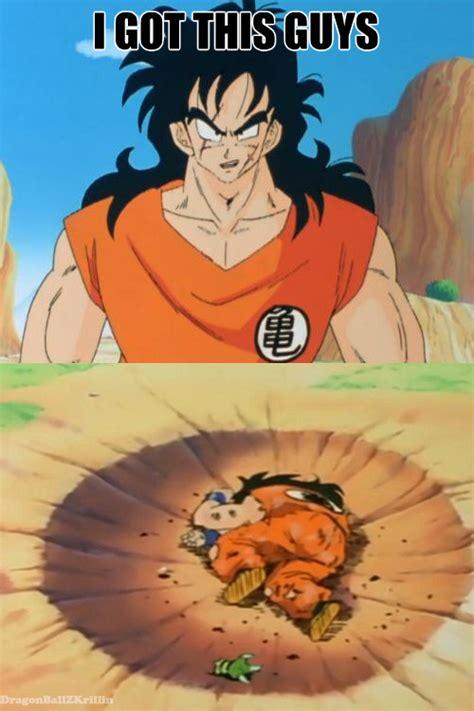 Dragon Ball Z Meme - dragon ball z pictures memes
