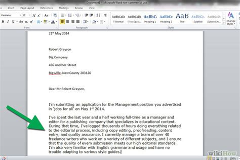 how to write a cover letter step by step sle cover letter cover letter exles wikihow