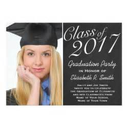 class of 2017 graduation chalkboard portrait 5x7 paper invitation card zazzle