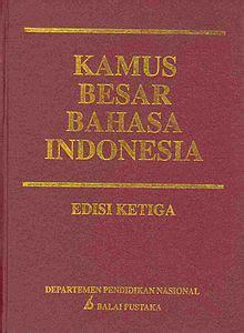 Buku Terbaru Kamus Besar Bahasa Indonesia kamus besar bahasa indonesia bahasa indonesia ensiklopedia bebas