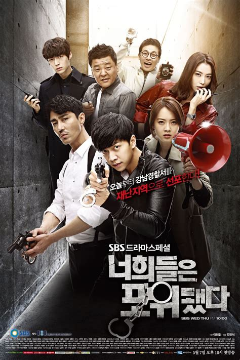 You Re All Surrounded you re all surrounded official posters seung gi