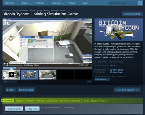 bitcoin tycoon mining simulation game windows mod db
